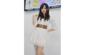 菊地亜美さんの白画像