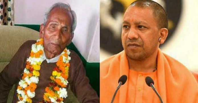 Yogi Adityanath will not attend his father funeral, wrote in a letter