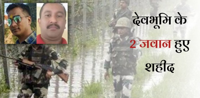 Uttarakhand two Army Soldiers Martyr in J&K