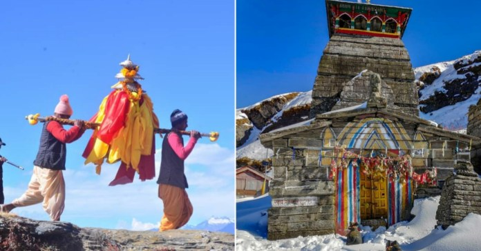 Tungnath temple portals to be open on 20 may