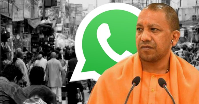 Yogi Adityanath receives death threat message on WhatsaApp, Police case filed