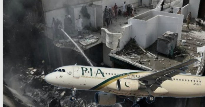 Before Pakistan plan crash piot said Mayday, know what it means