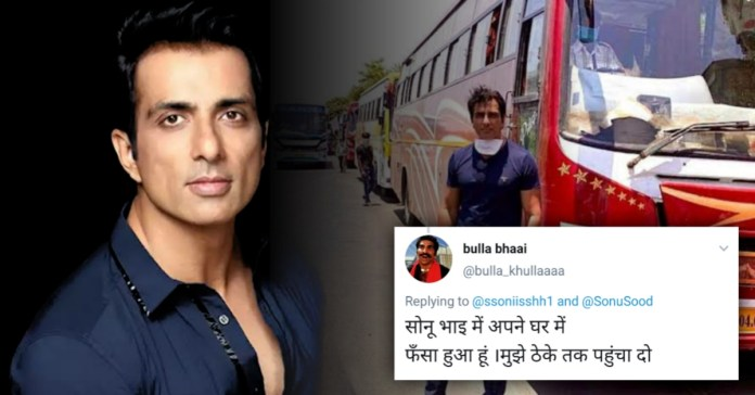 Sonu Sood: When someone asked him for help to reach liquor shop