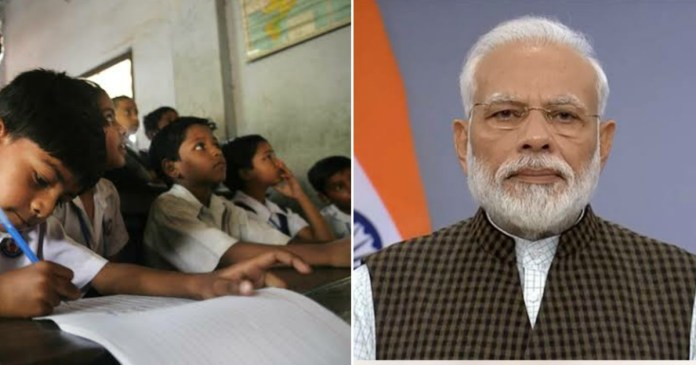 To pay son's school fees, father wrote letter to PM asks permission to sell his kidney