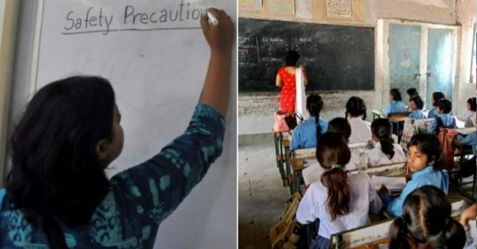 A female teacher used to work in 25 schools, took one crore as salary