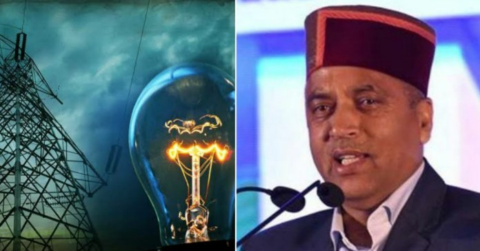 HPPCL : Great relief for the people of Himachal, There will be no increase in electricity bill this year
