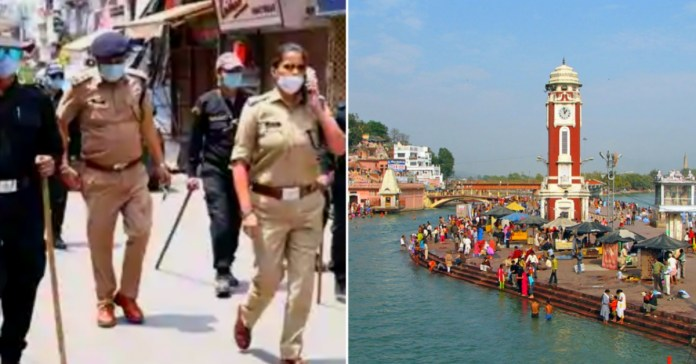 Har ki Pauri: A person threatens to bomb blast Har Ki Pauri, Haridwar Police Increase Security