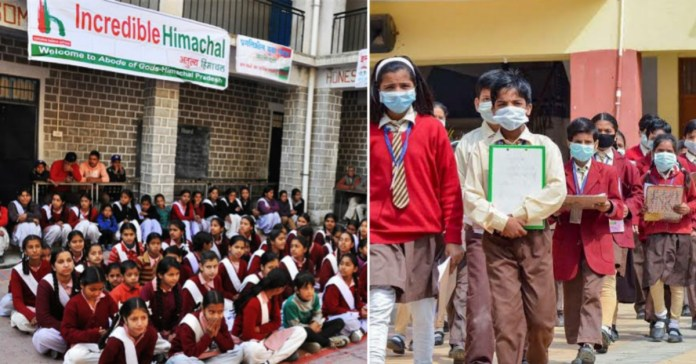 Himachal News: Before opening school , education department will buy these things worth 10 crores…