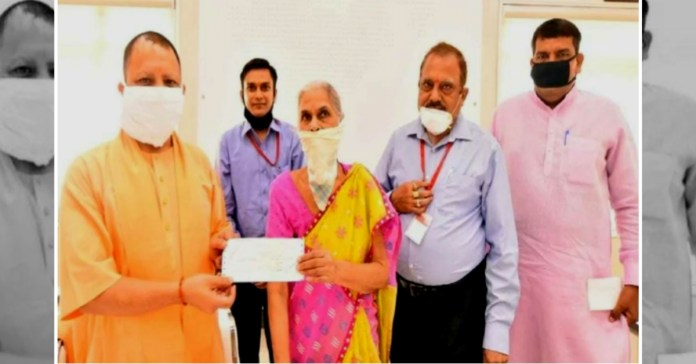 Retired Police Inspector Pushpa Dubey donates 1 Crore 10 lakh rupees in PM Cares Fund