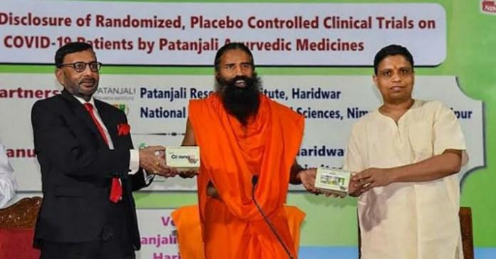 Baba Ramdev's Patanjali Does U-Turn On Claims That Coronil Treats Covid-19