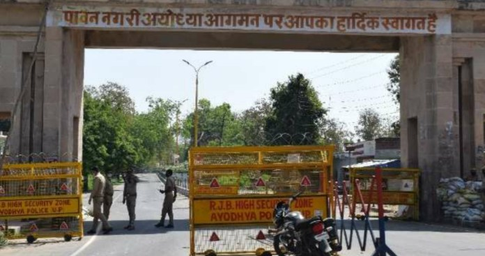 Preparations To Seal Ayodhya, Will Not EnAyodhya From August 4