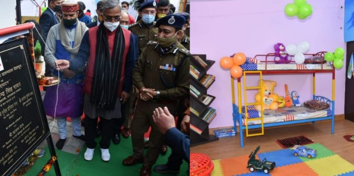 CM Rawat launches kids friendly police station