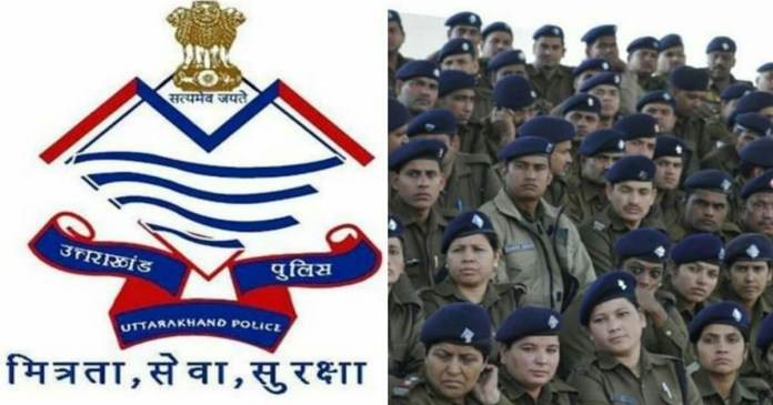 Uttarakhand policemen will get weekly holiday,for mental relief