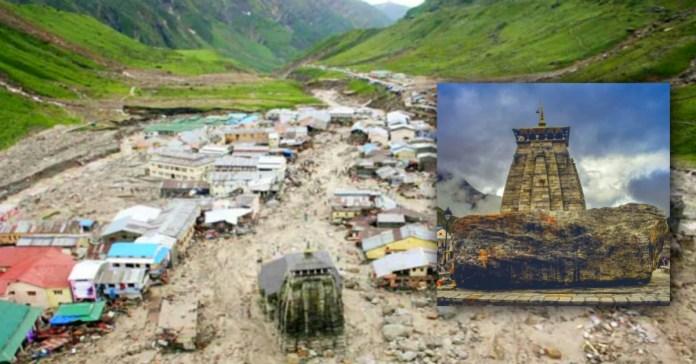 The story of Bhima Shila who protected Kedarnath temple
