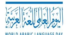 oman alsindy diana arabic arabian