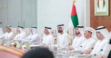 cabinet agency creation logistics transport