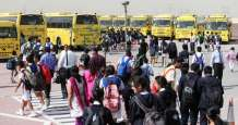 uae schools government january moe