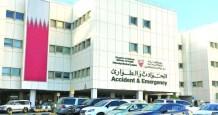 salmaniya medical complex pharmacy services