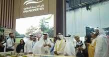 dhm revenue properties rak broader