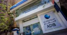 shareholders amlak ban trading international