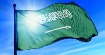 saudi-arabia gatherings social saudi ministry