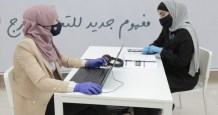 jordan government khasawneh vote confidence