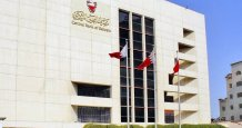 bahrain bank ithmaar employees