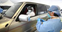 bahrain cases active infections records