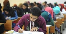 secondary tracks students study plans