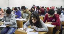 education school students blended system