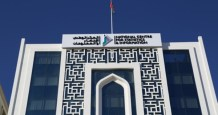 oman real-estate transactions times completed