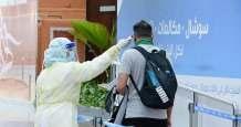 cases covid saudi reports coronavirus