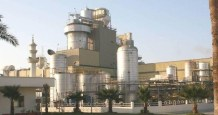 saudi industrial jobs sectors mining