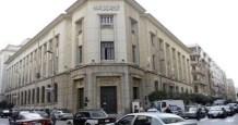 egypt bank profits
