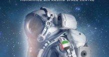 dewa space projects mega tourism