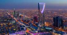 digital saudi arabia