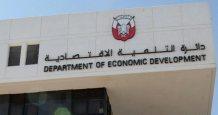 dubai licences economy cent