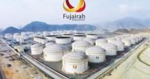 fujairah oil stockpiles