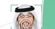 uae government facial services digital