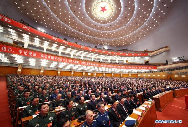Interview: 19th CPC Congress ushers in new era -- renowned ...