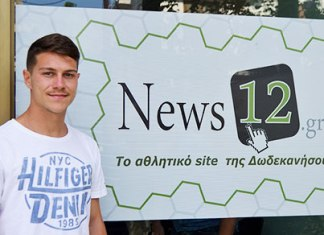koutris news12