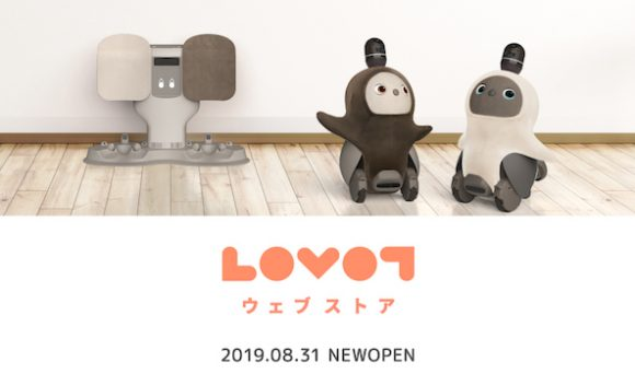 8月31日(土)購入受付開始!新宿高島屋に『LOVOT ストア』1号店がオープン