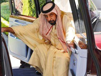 Шейх Халифа Ал Нахян