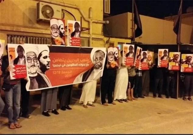shiite-Zakzaky-Protest-In-Bahrain-1