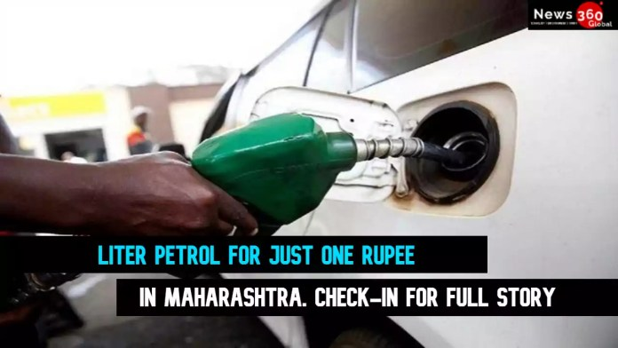 Petrol prices. Liter Petrol for Just One Rupee In Maharashtra. Check-in For Full Story