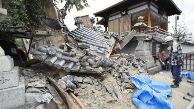 Photo of More than 200 reportedly injured in Japan earthquake: Pics & Video