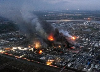 Chinese chemical plant