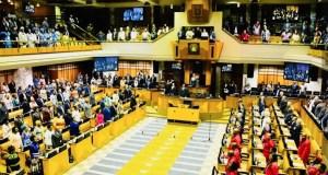 New Members of Parliament