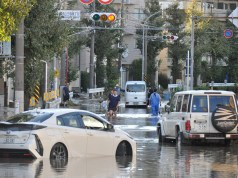 Typhoon Hagibis kills 11 in Japan