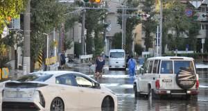 Typhoon Hagibis kills 11 in Japan